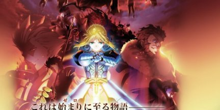 Speciale Type Moon: Fate/Stay Night thumbnail
