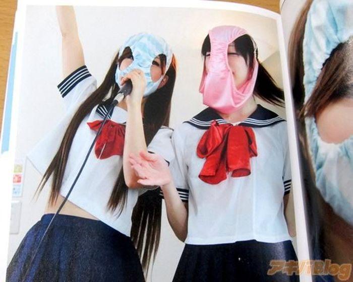 Kaopan: se tutti andassimo in giro con le mutandine sul volto? thumbnail