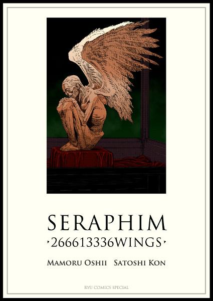 Seraphim 266613336wings, quando gli angeli rappresentano la morte thumbnail