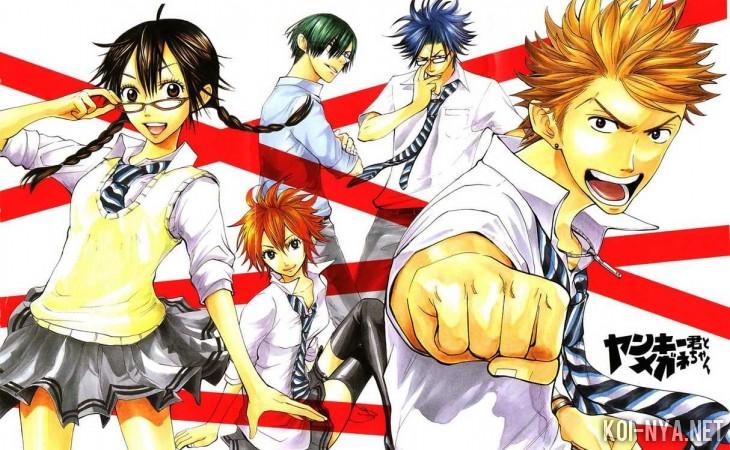 Yankee-kun & Megane-chan thumbnail