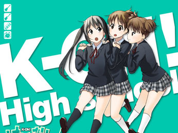 K-ON Highschool: arrivano le Wakaba Girls! thumbnail