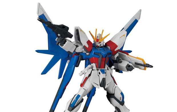 Gundam: Gotta Build'em all! thumbnail