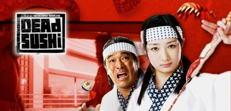 Un viaggio senza ritorno nel trash giapponese thumbnail