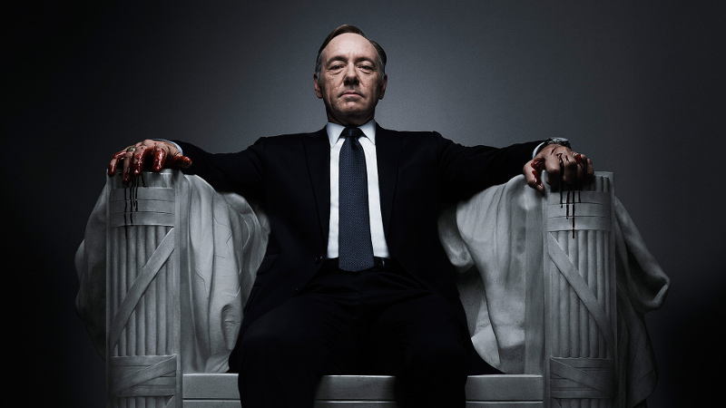 House of Cards: Lex Luthor come dovrebbe essere thumbnail