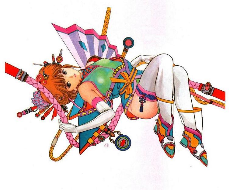 Katsura Masakazu: quando pronunciavo il suo nome ridevano thumbnail
