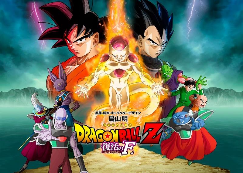 Dragon Ball Z - Fukkatsu no F: il ritorno del tiranno thumbnail