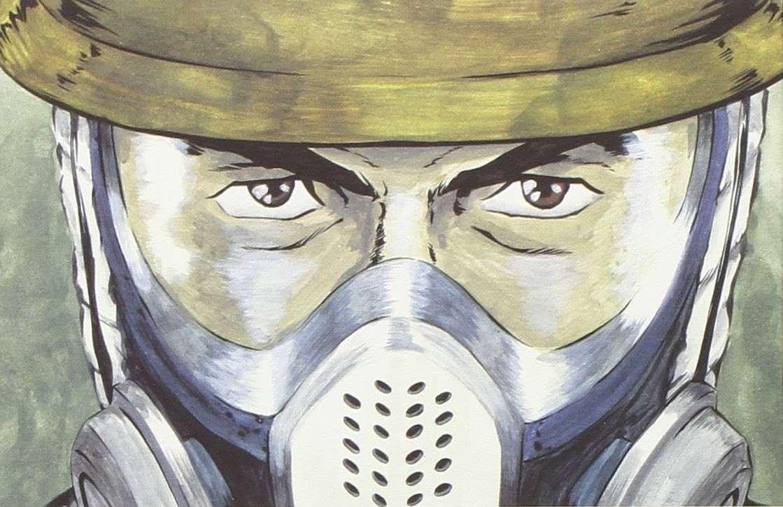 Fukushima: un manga per la verità? thumbnail