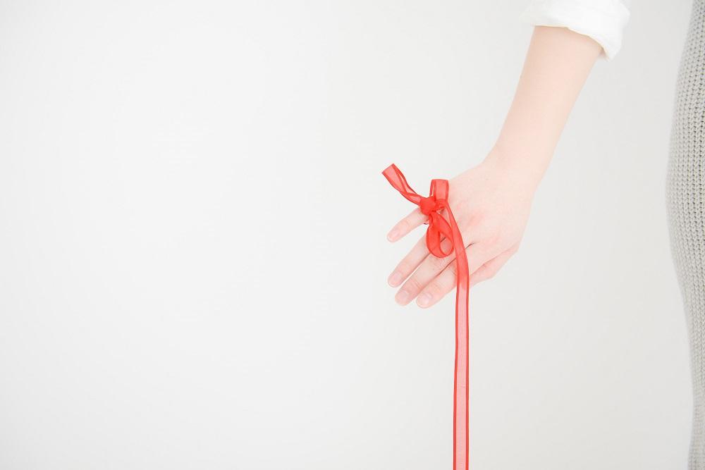 Seguendo un sottile filo rosso thumbnail