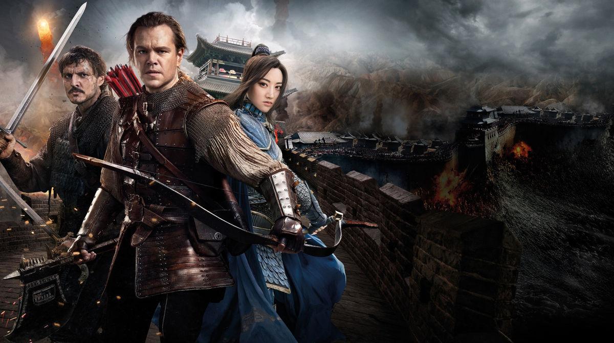 The Great Wall: una breccia ad Oriente thumbnail
