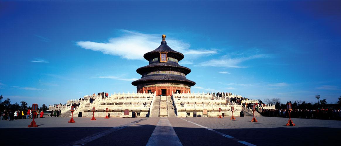 A spasso per Pechino thumbnail