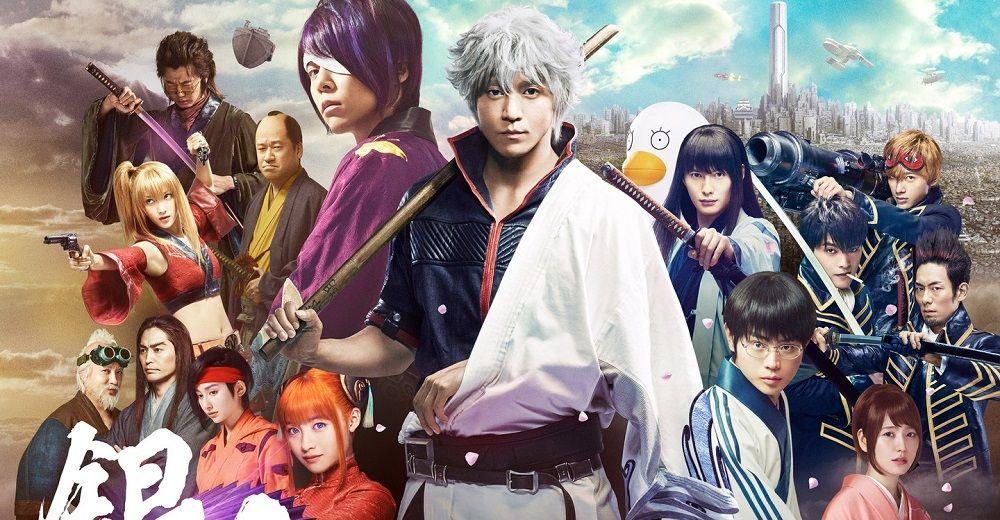 Samurai contro Alieni: Gintama il live action thumbnail