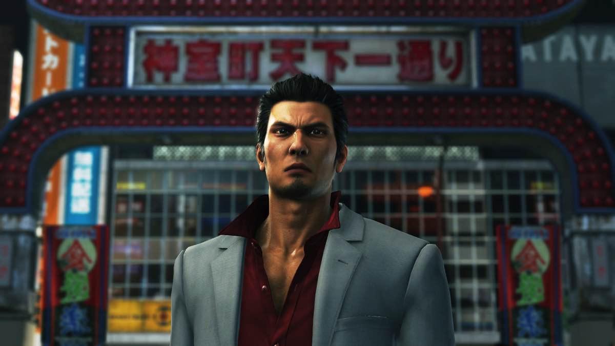 Yakuza - Il cammino del Drago di Dojima thumbnail