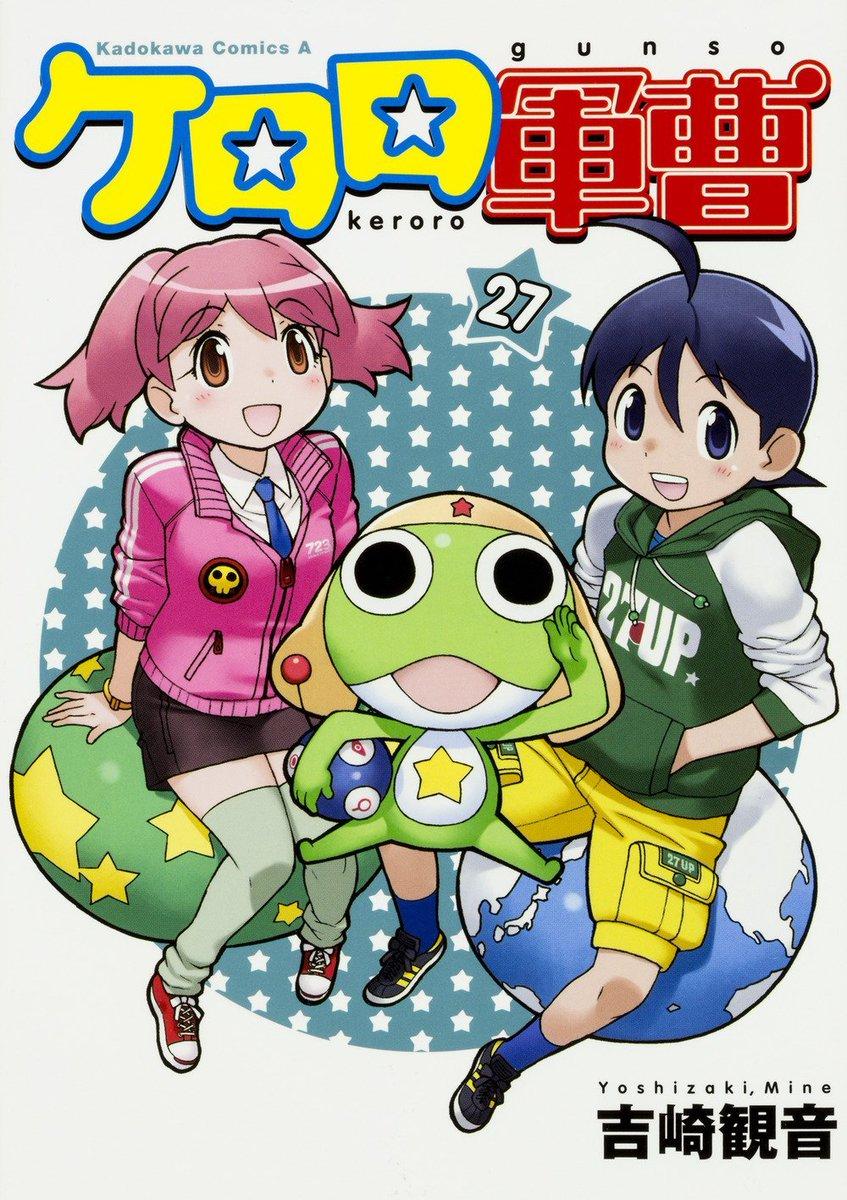 Keroro: in arrivo un nuovo manga in occasione del ventennale thumbnail