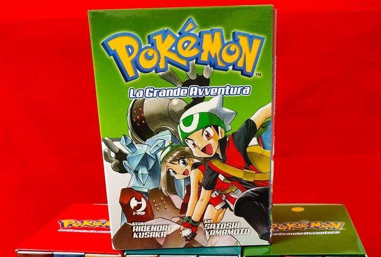 Pokémon, La Grande Avventura: in arrivo il terzo cofanetto thumbnail