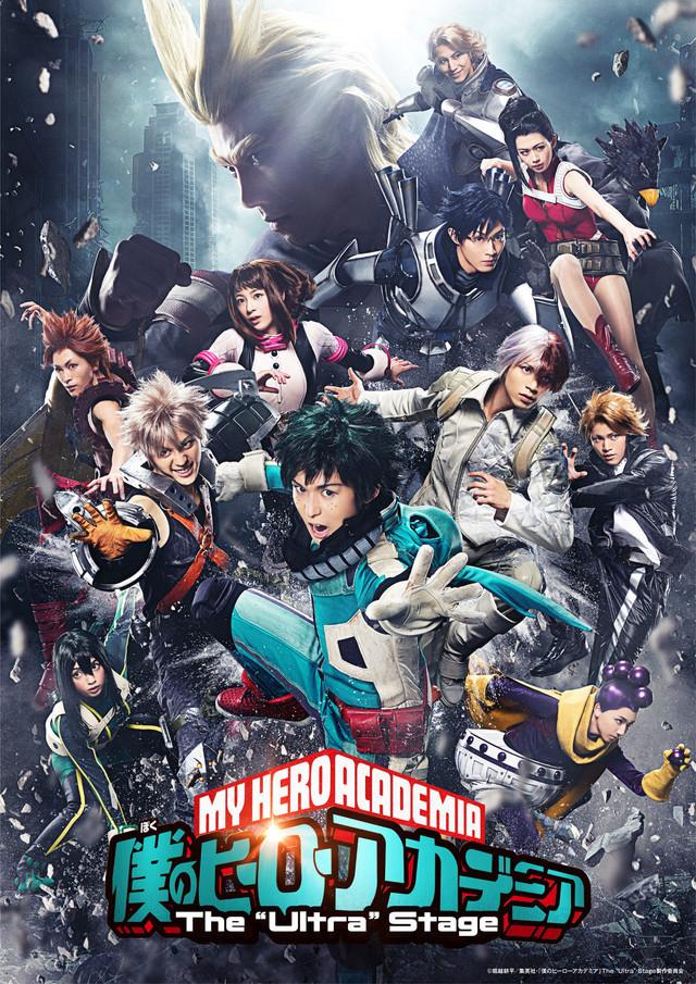 My Hero Academia: diffuso il video promo dello spettacolo teatrale thumbnail