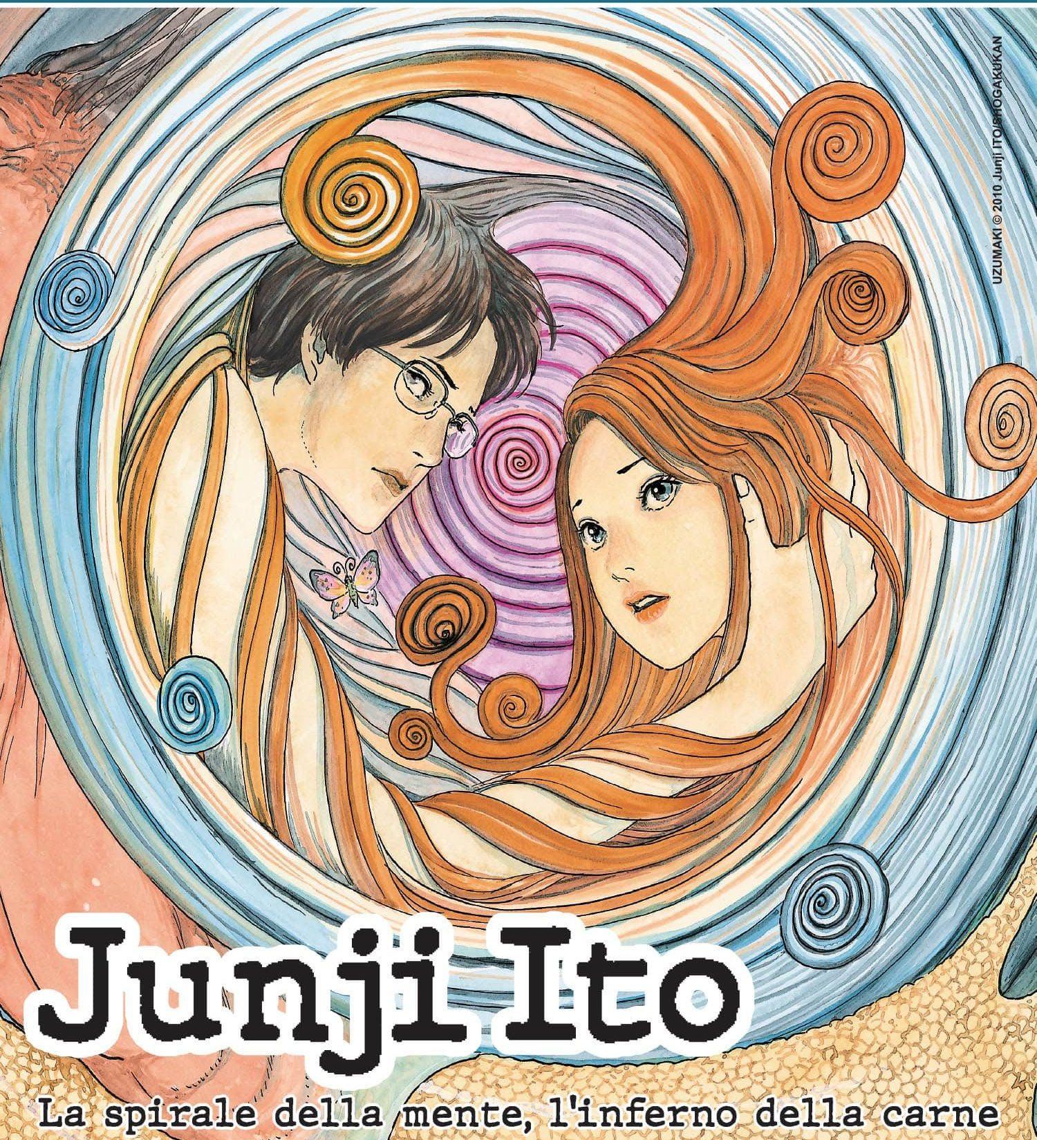 Junji Ito, a Milano la mostra La spirale della mente, l'inferno della carne. thumbnail