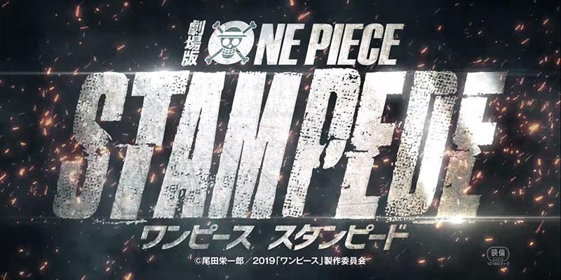 In arrivo un nuovo film animato di One Piece thumbnail