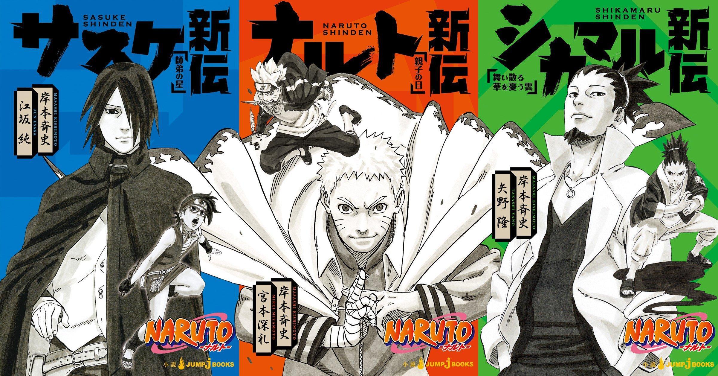 La serie di romanzi di Naruto Shinden diventerà una miniserie animata thumbnail