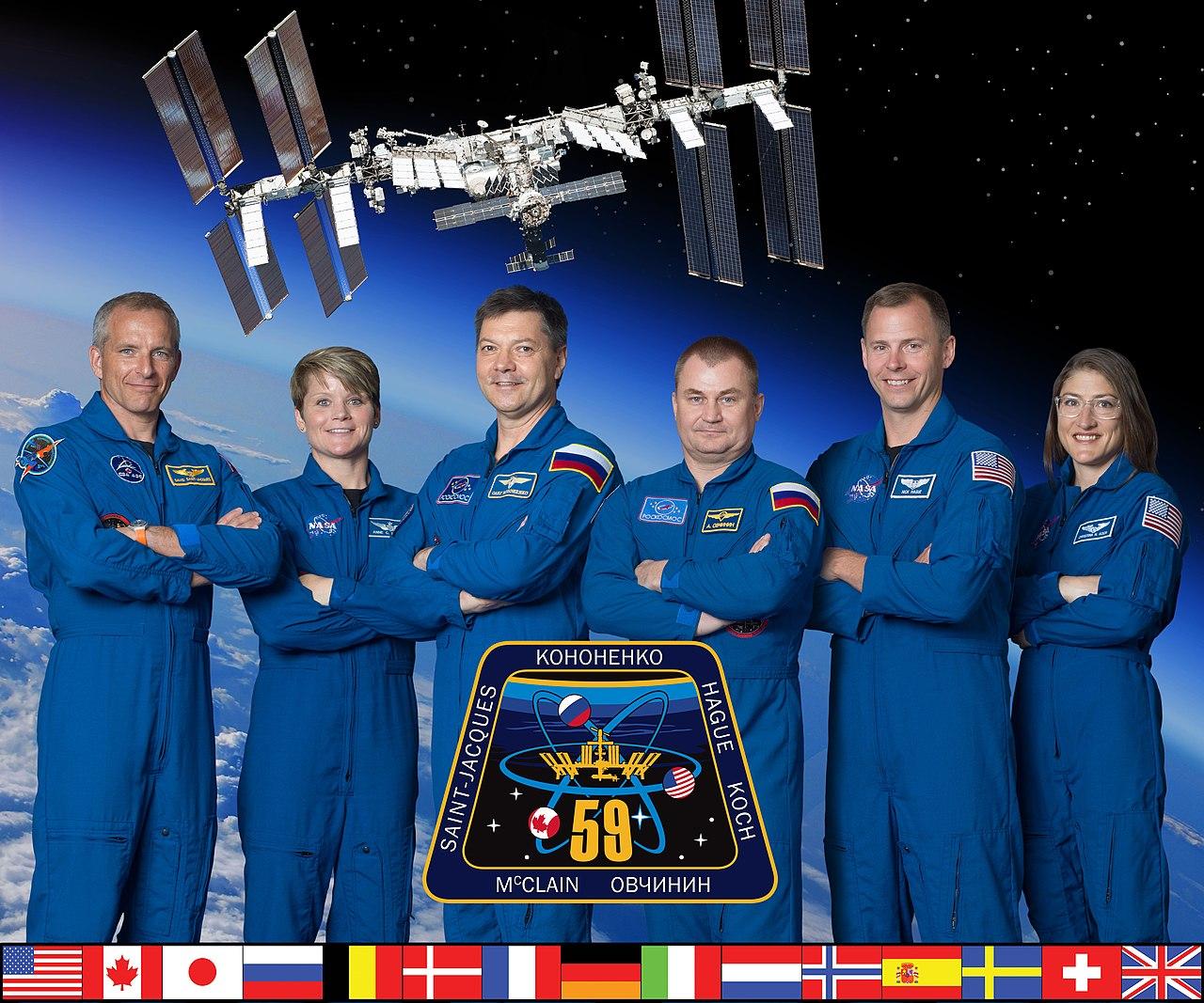 La prima passeggiata spaziale con una squadra di sole donne! thumbnail