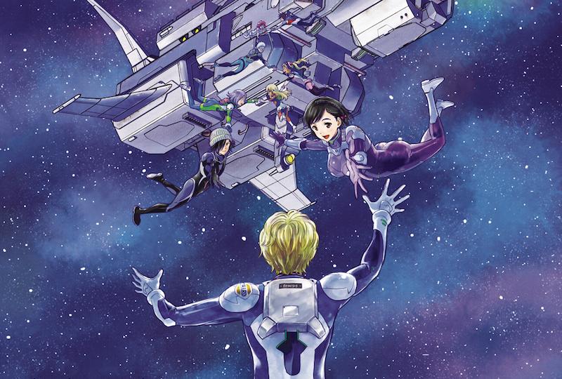 Astra: Lost in Space si porta a casa il premio Manga Taisho thumbnail