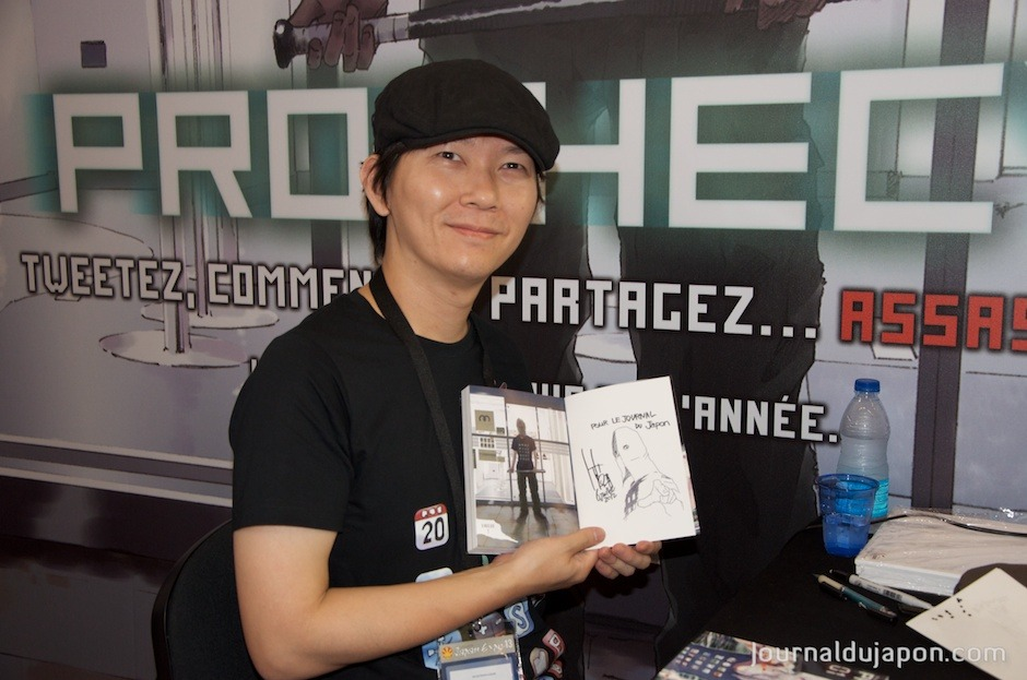 Be Comics: Tetsuya Tsutsui sarà ospite della fiera padovana thumbnail