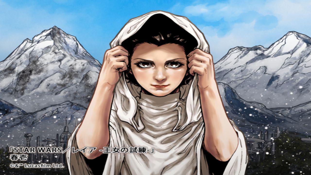 In arrivo un manga sulla giovane principessa Leia thumbnail