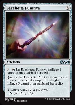 anteprima esclusiva magic the gathering bacchetta punitiva