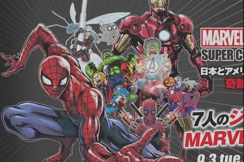 Marvel annuncia una nuova collaborazione con Shonen Jump thumbnail