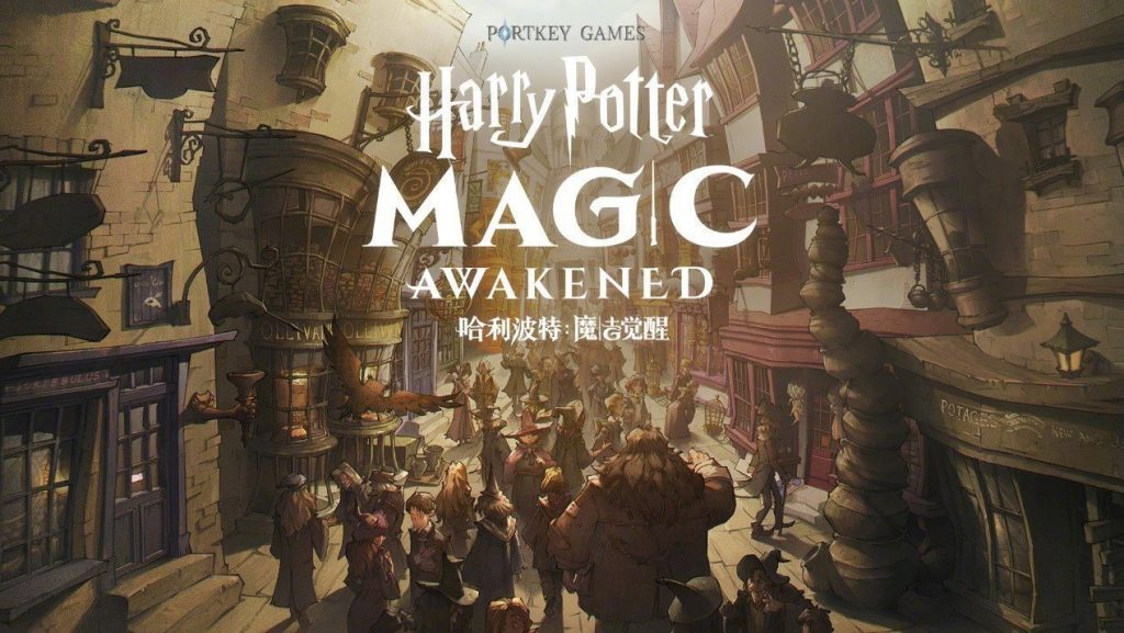 Harry-Potter-Magic-Awakened