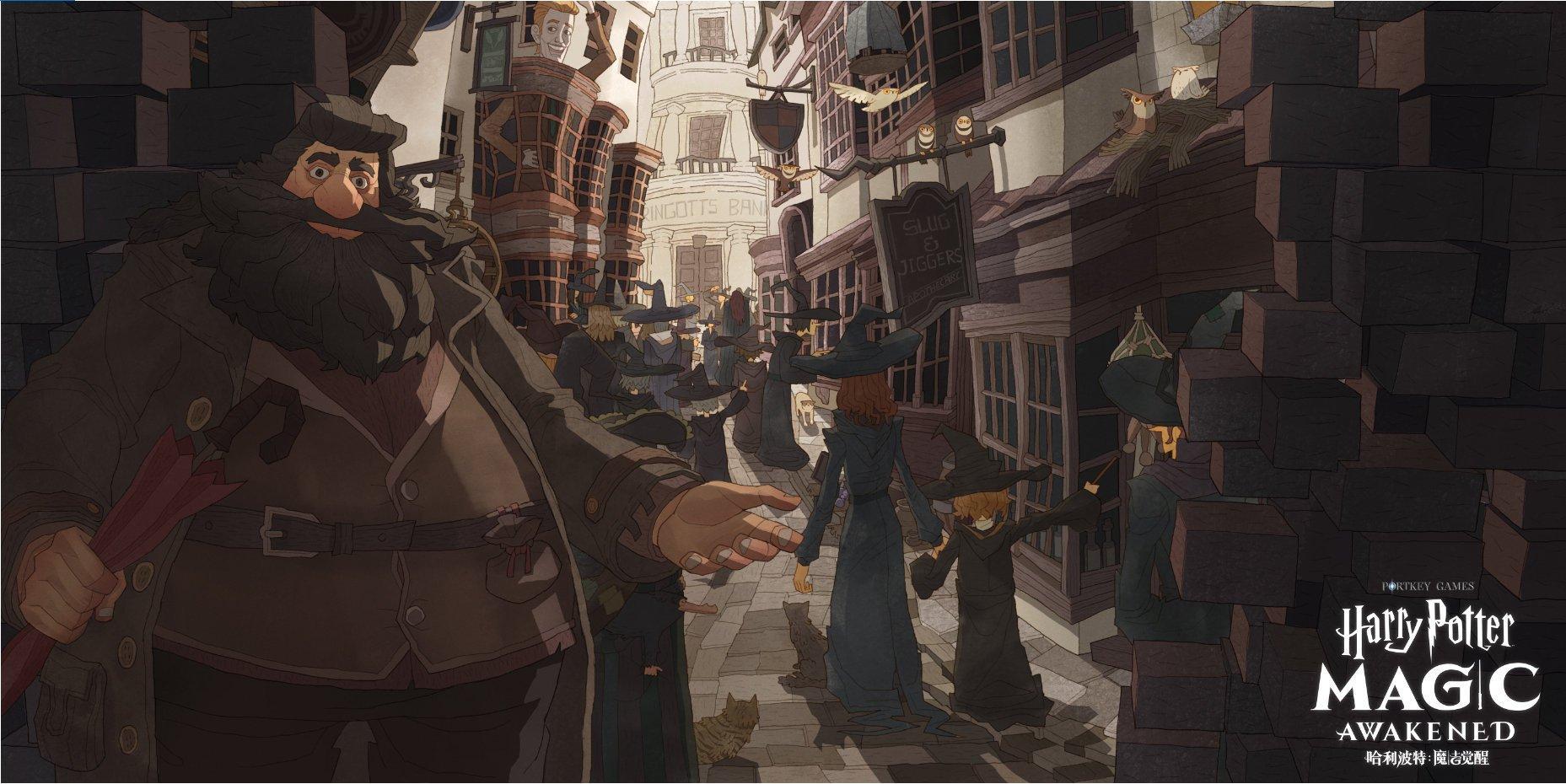 Harry Potter Magic Awakened: in sviluppo un nuovo gioco per smartphone thumbnail