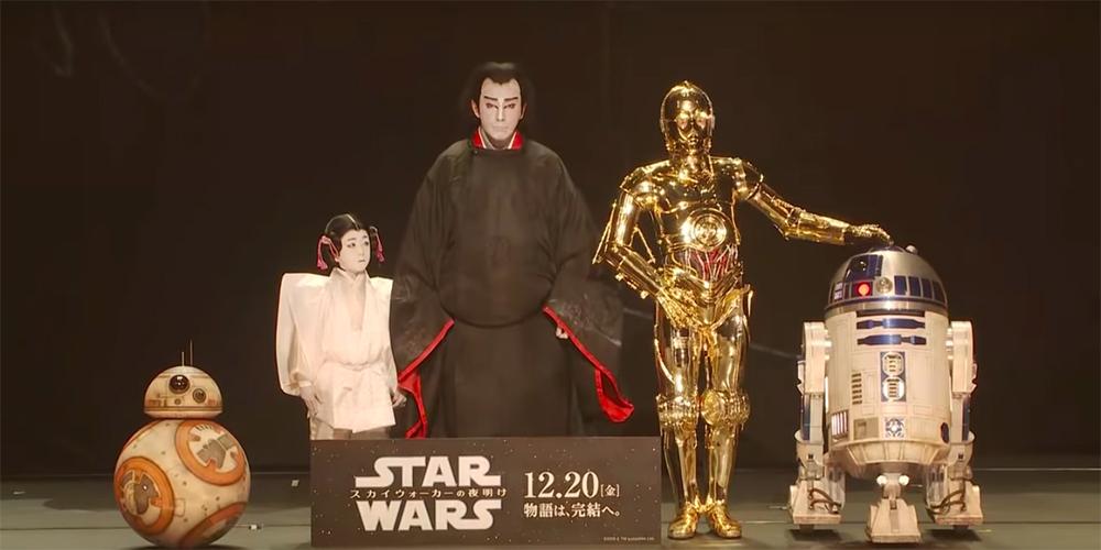 Star Wars Kabuki: lo spettacolo è disponibile online! thumbnail