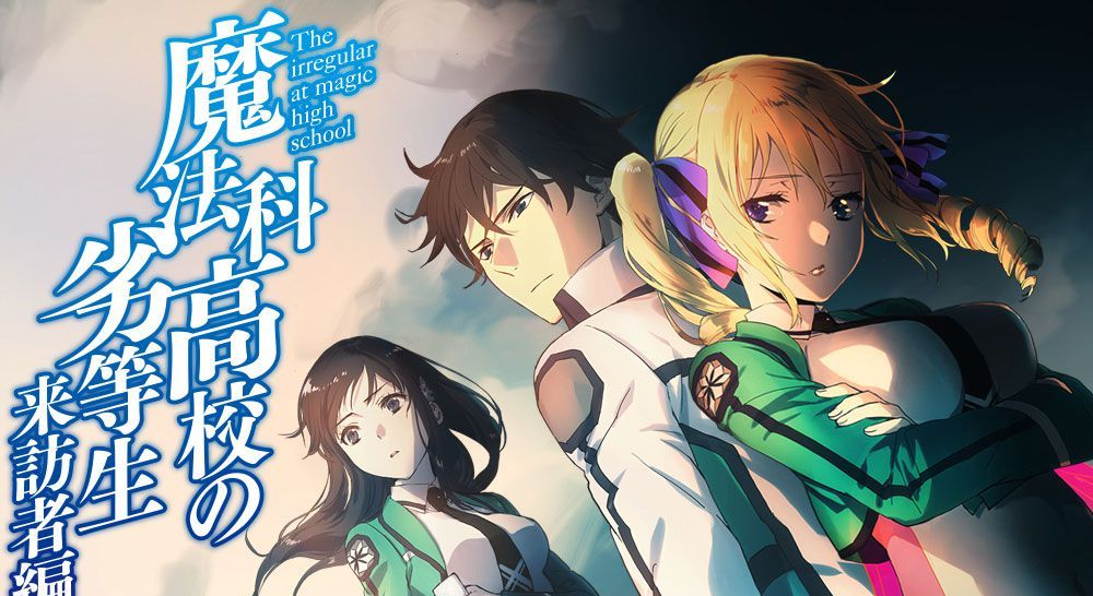 The Irregular at Magic High School: Visitor Arc, in arrivo l'anime thumbnail