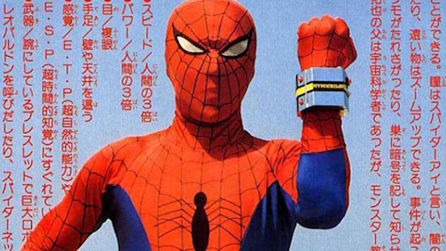 Spider-Man: Un nuovo universo 2, ci sarà lo Spider-Man giapponese! thumbnail