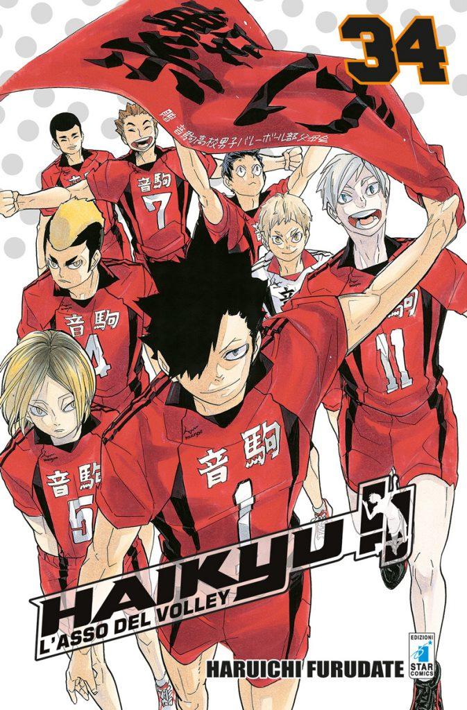 Haikyuu!! copertina manga