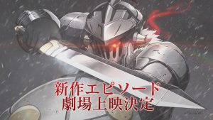 goblin slayer nuovo trailer poster