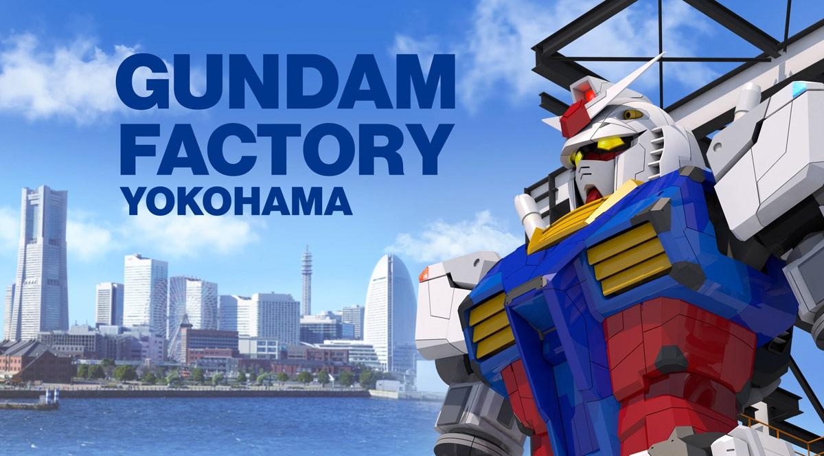 Presentato a Yokohama il Gundam in grado di camminare thumbnail