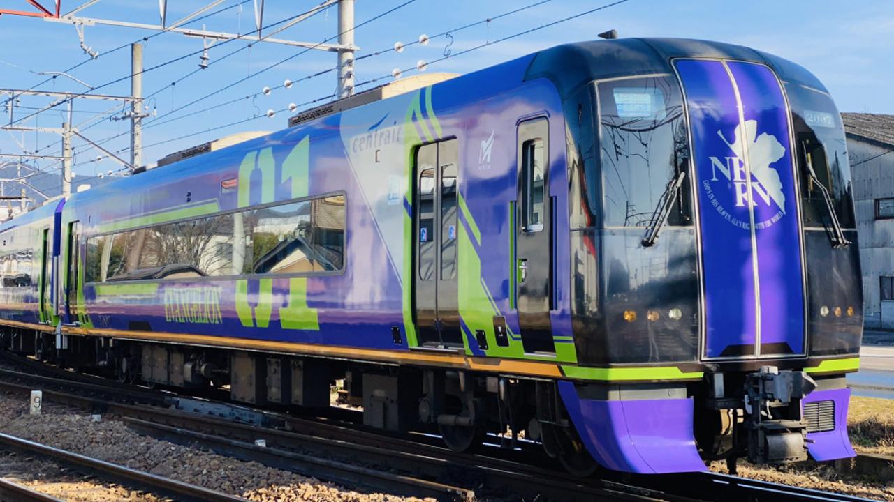 Un nuovo treno a tema Evangelion sfreccia in Giappone thumbnail