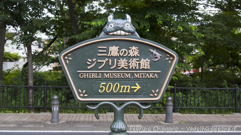 Un tour virtuale al Museo dello Studio Ghibli thumbnail
