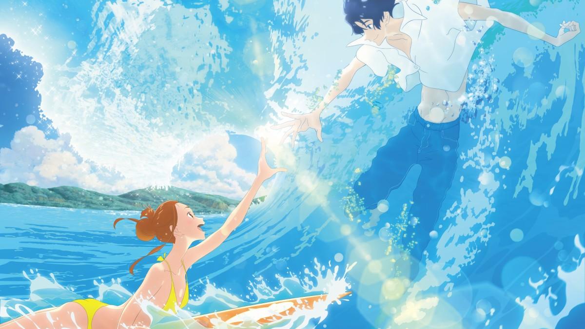Ride your Wave, solcare le onde della vita | Recensione thumbnail