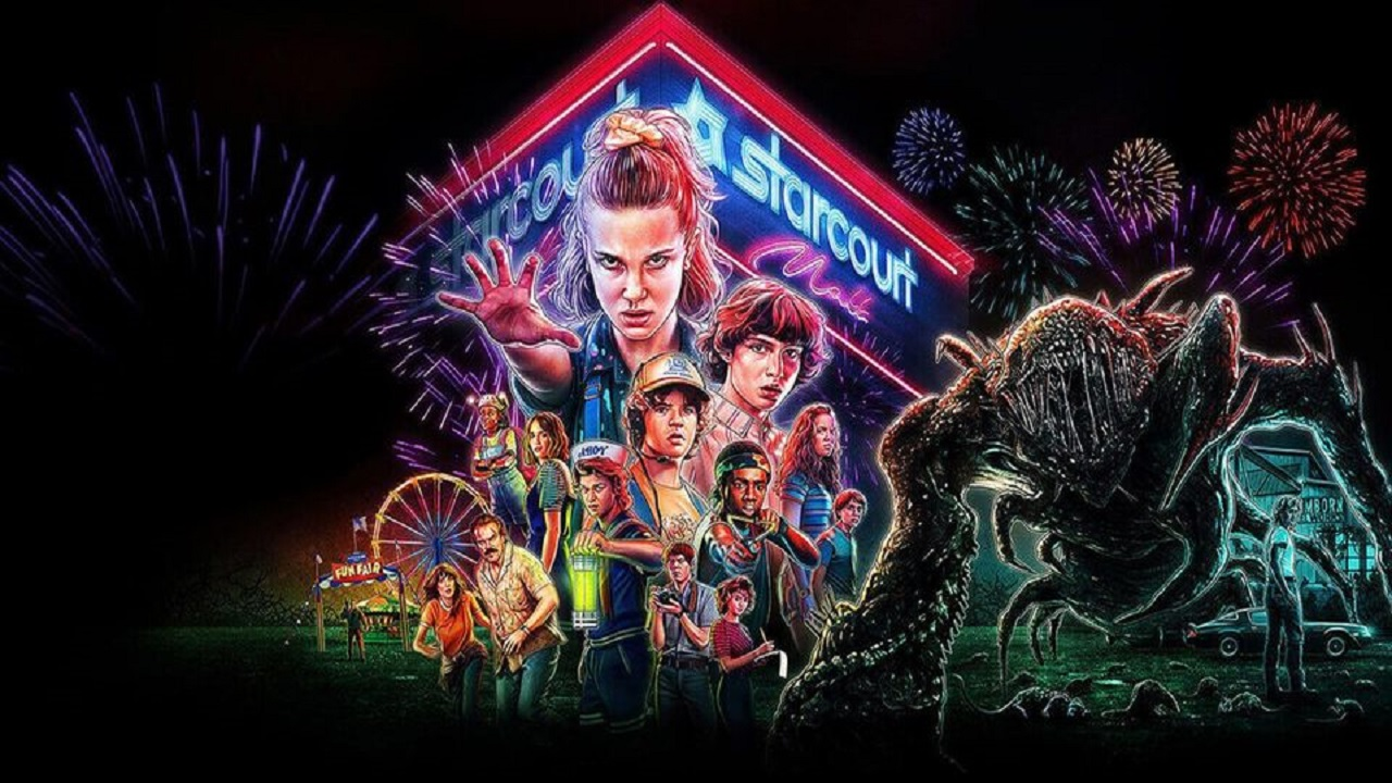 Stranger Things: arriva una versione in VR del centro commerciale thumbnail