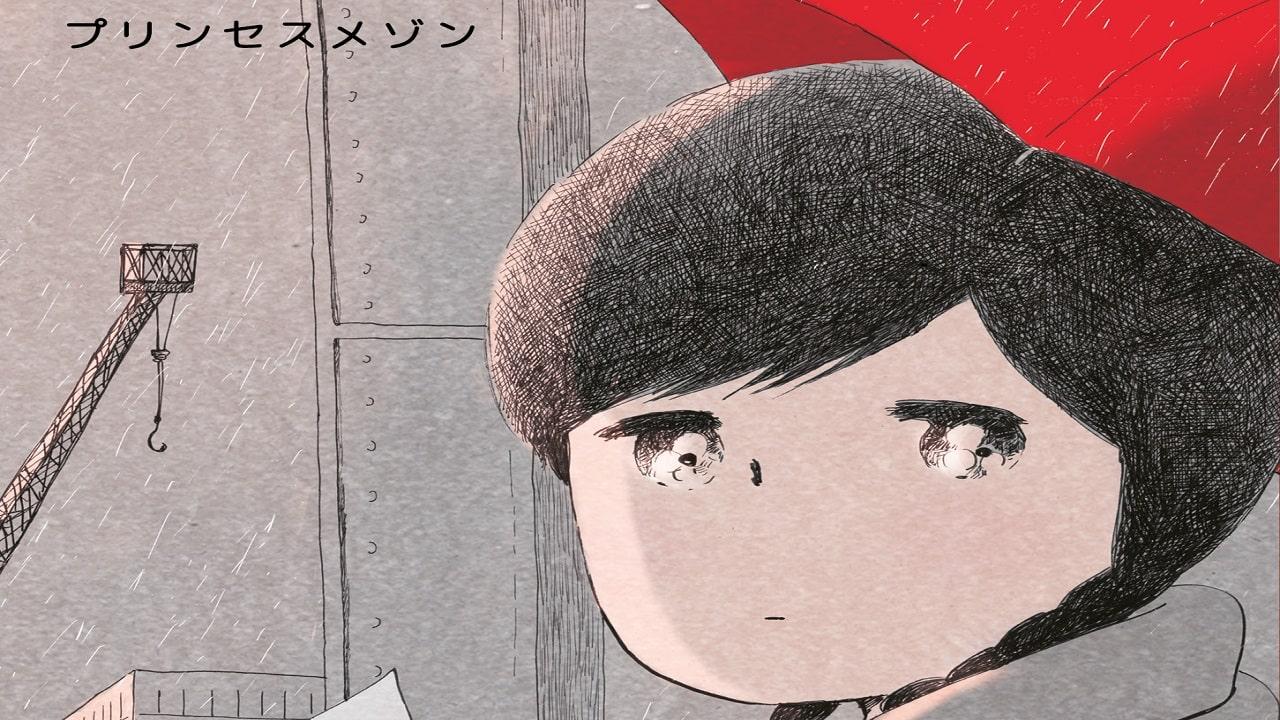 Princess Maison, il manga di Aoi Ikebe, torna per il secondo volume thumbnail