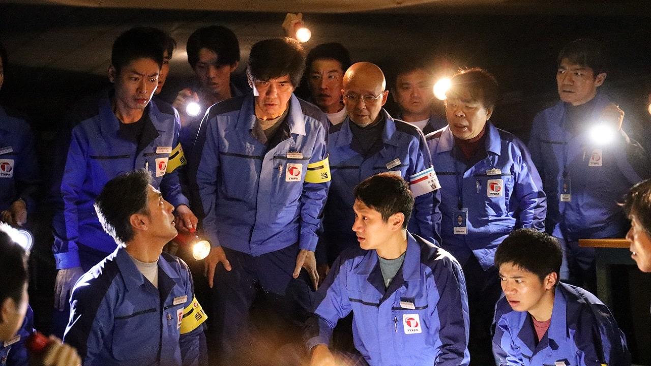 Da Fukushima a Il Talento del Calabrone: le novità Eagle Pictures di febbraio 2021 in streaming thumbnail
