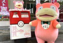 cassetta postale pokémon giappone