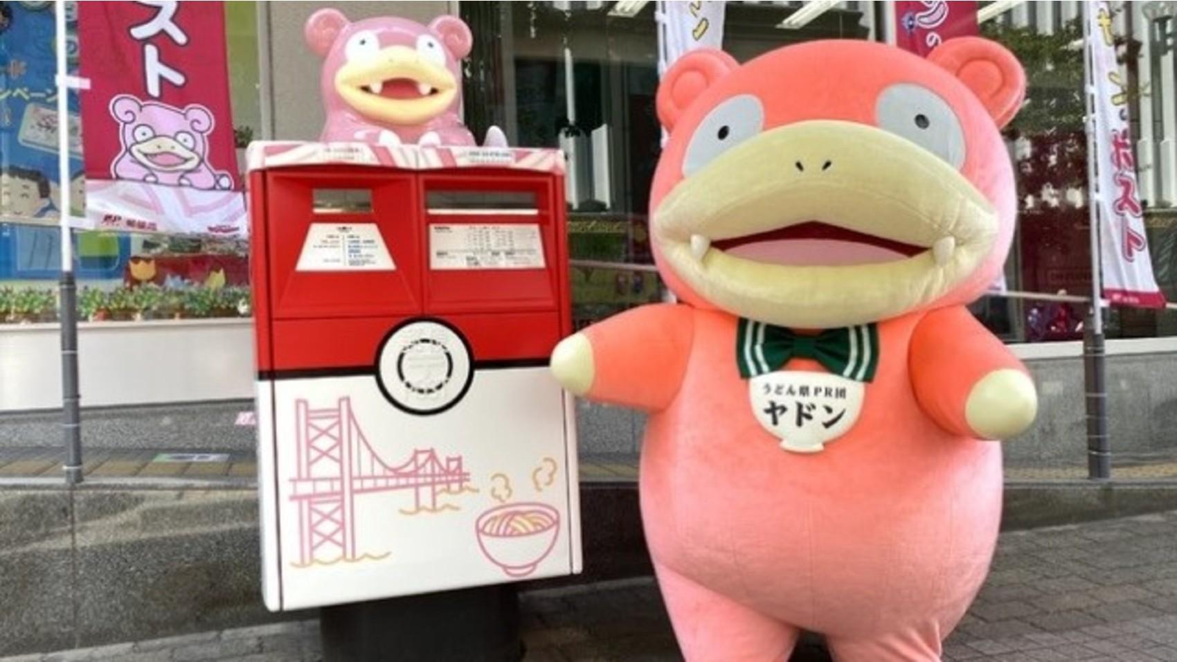 In una prefettura giapponese potete trovare delle cassette postali a tema Pokémon thumbnail