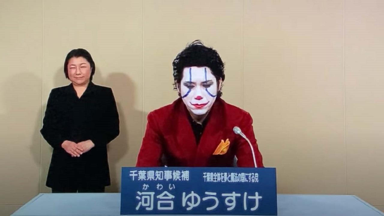 Un politico giapponese annuncia la sua candidatura vestito da Joker thumbnail