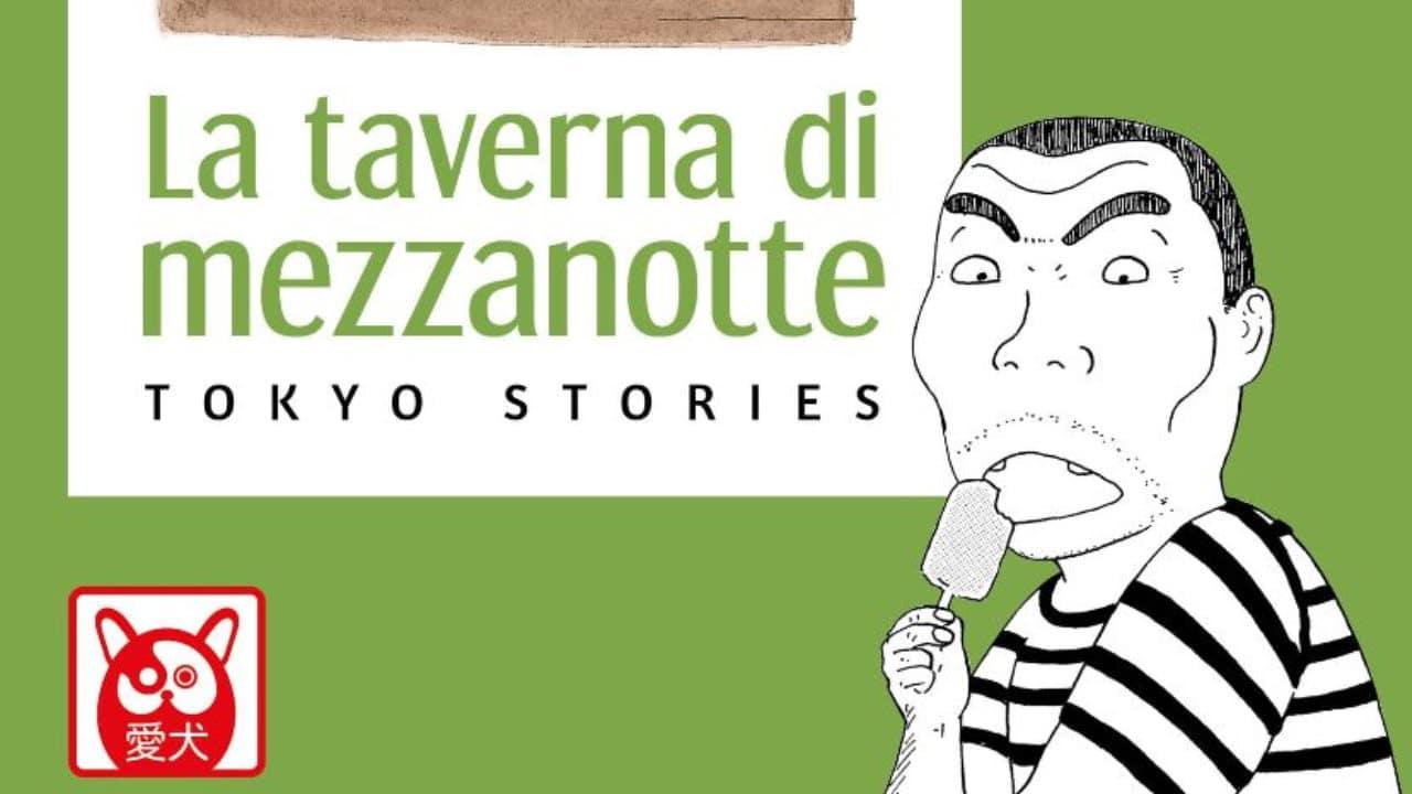 La taverna di mezzanotte vol. 3 di Yaro Abe torna in libreria thumbnail