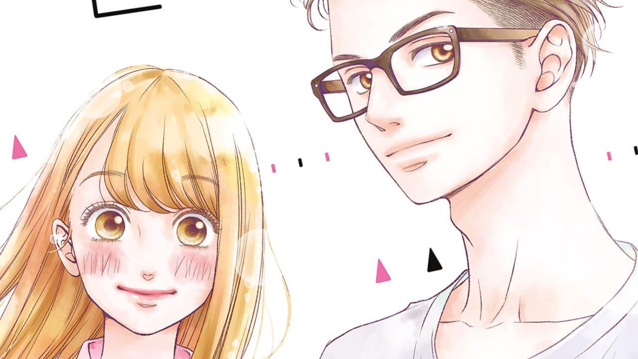 Living-room Matsunaga-San N°1 - Il manga  Star comics è in uscita thumbnail