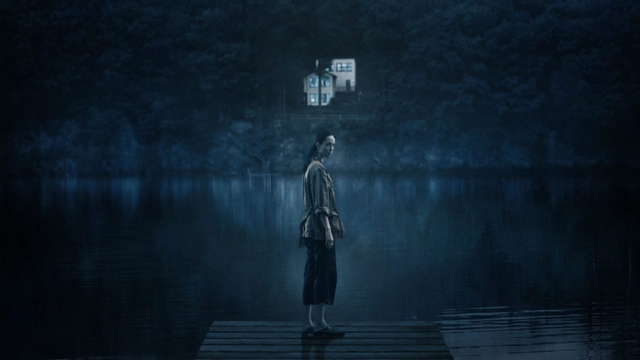 The Night House - La Casa Oscura ecco il trailer del thriller psicologico thumbnail