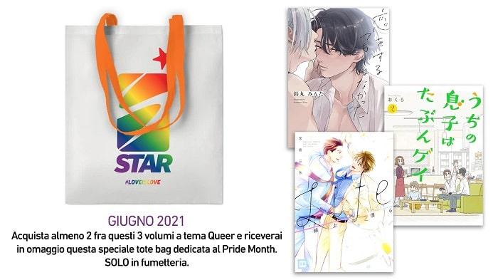 star comics storie amore lgbtiq+ pride month