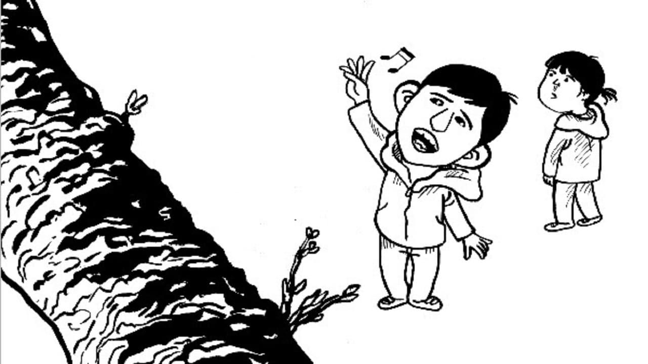 È uscito Jun, il graphic novel di BAO Publishing che racconta la storia di un ragazzo autistico coreano thumbnail